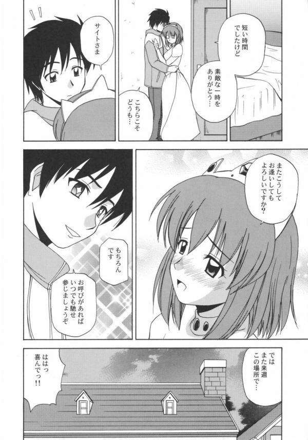 zero henrietta no saito tsukaima and Anime girl in straight jacket