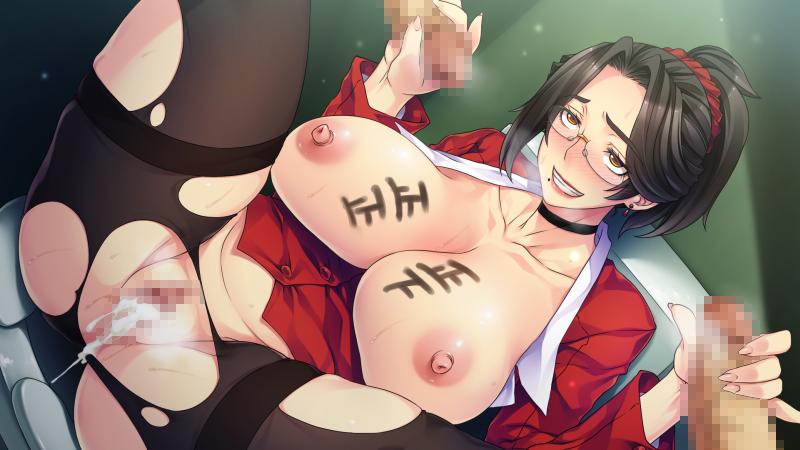 hamerarete jusei okaasan ni furyou the suru animation kyonyuu Where to get frost warframe