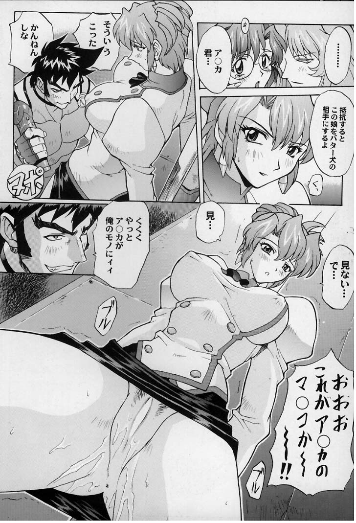 aika virgin mission r-16 Mangaka san to assistant san to manga
