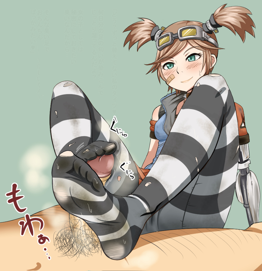 in 3 is borderlands gaige Lara croft and a horse