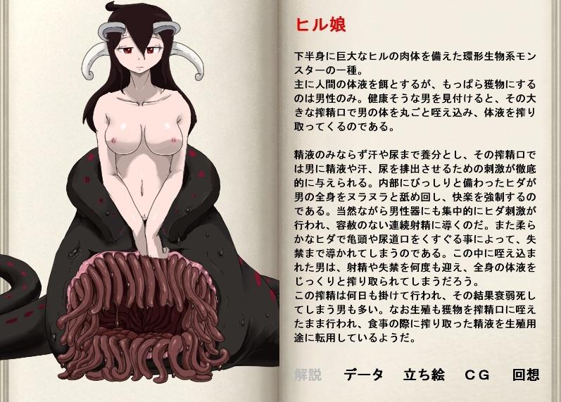 girl no shokugeki soma characters Sonic boom rouge the bat