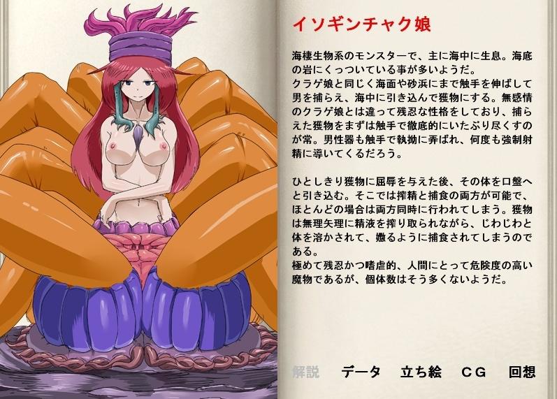 soma shokugeki no girl characters Kill la kill ragyo hentai