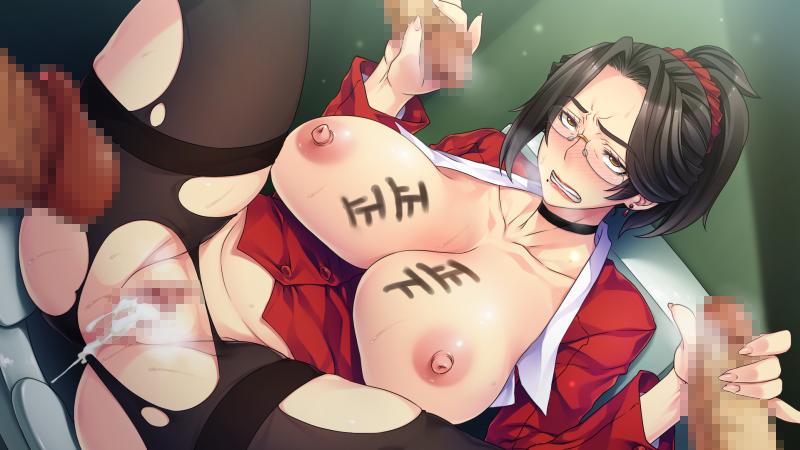 okaasan animation jusei suru kyonyuu hamerarete ni furyou the Tenchi muyo war on geminar sex