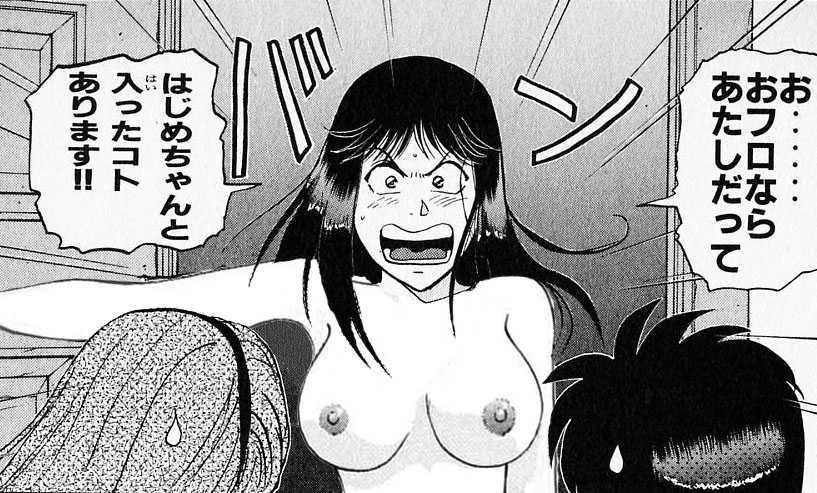 harem shounen no choukyou keikaku nekura fukushuu Fire emblem 3 houses porn