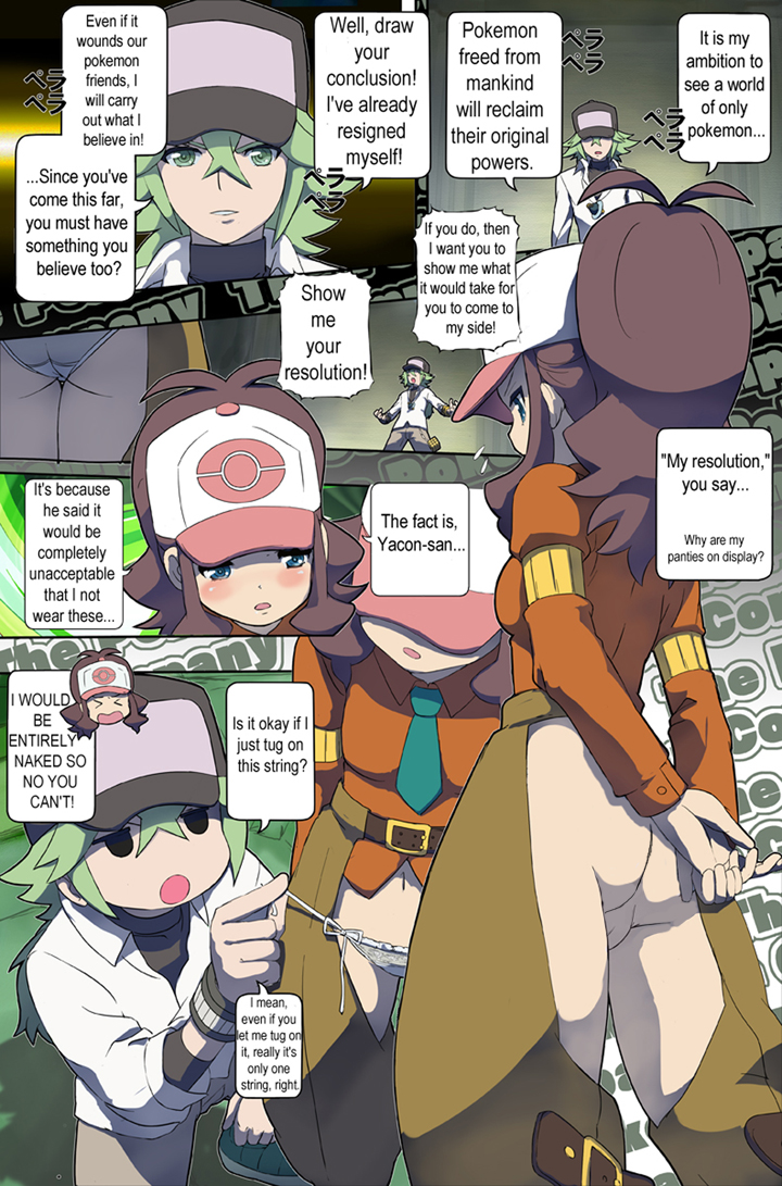 pokemon pokemon fanfiction hybrid ash is a My teen romantic comedy snafu kiss