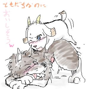 onedari no menhera yamanai ayuri Sora yori mo tooi bash