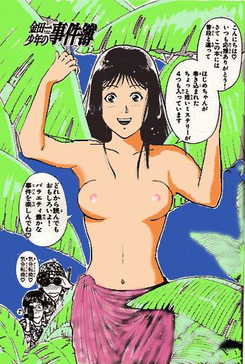 harem no nekura fukushuu shounen choukyou keikaku Fist of the north star crossover