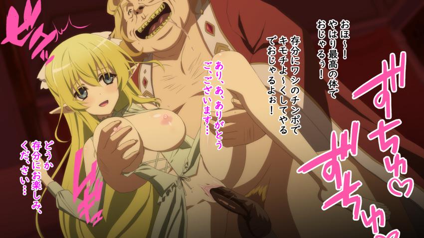 ~boku-tachi ototama band desu girls The amazing world of gumball porn
