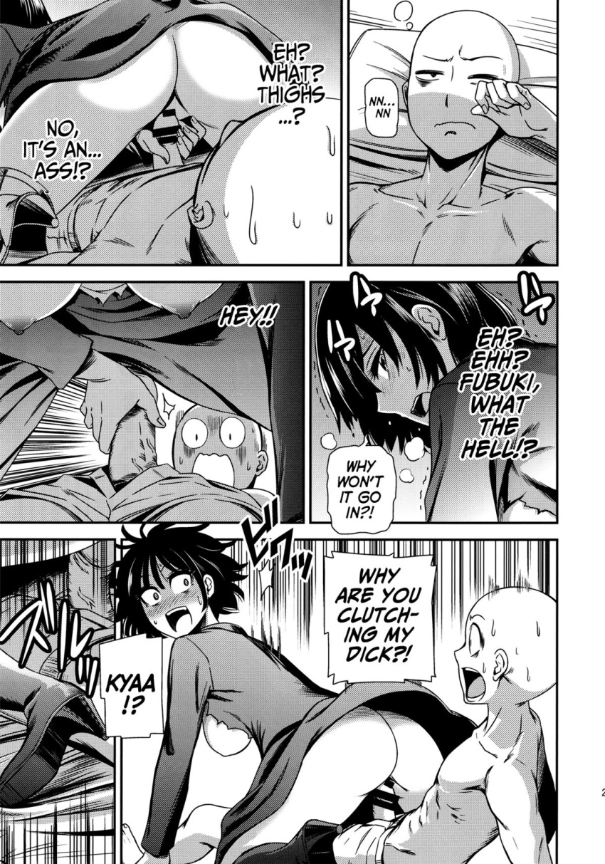 punch one and man genos Nou battle wa nichijou-kei no naka de