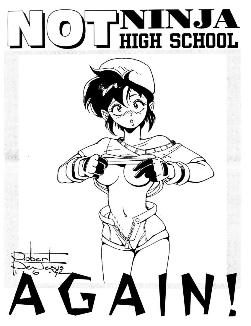 school fanfiction high and lucy natsu lemon Haiyore-nyaruko-san