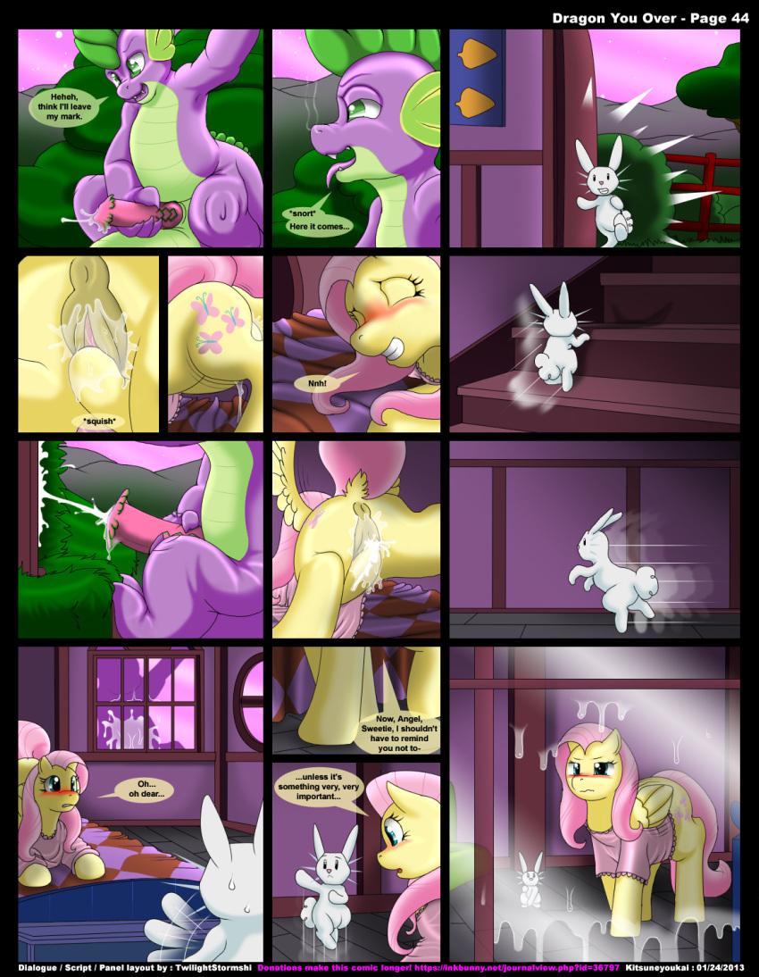my pony firecracker burst little Fire emblem 3 houses monica