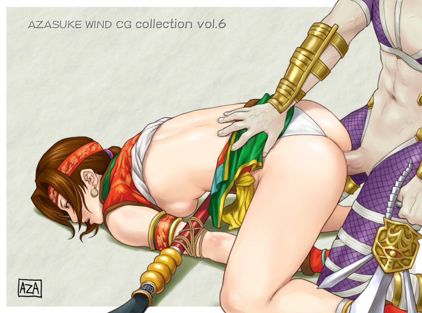 calibur mi-na soul 6 seong How to get cloudsong glaive