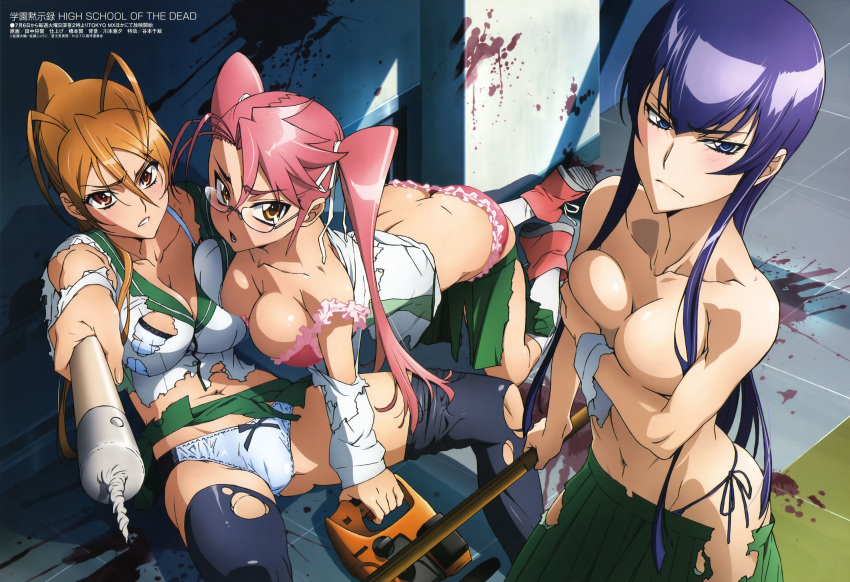 rei dead the highschool of How to mod corruption of champions