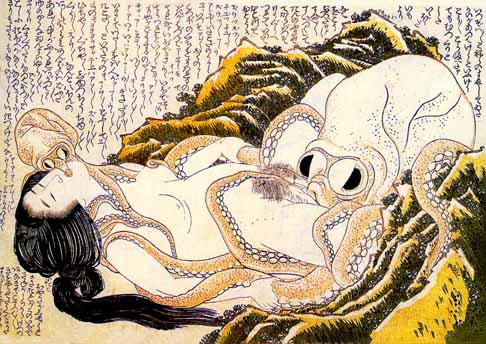 arts) (crayon kikurage Rakudai kishi no cavalry todo