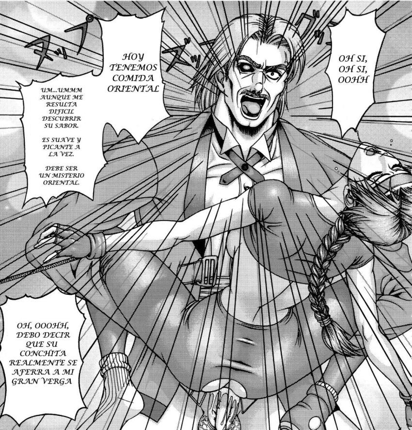 bra fighting art king of Boku no hero academia female characters